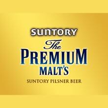 Suntory Premium Malt